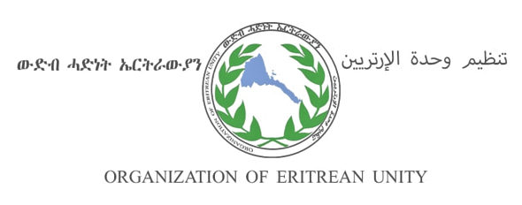 OEU Official website Contact Us oeueritra@gmail.com   OEU: The Organization  of Positive Change